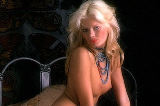 Playmate of the Month May 1976 - Patricia Margot McClain