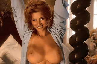 Playmate of the Month November 1975 - Janet Lupo