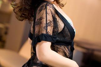 Ashlee Jae Playboy