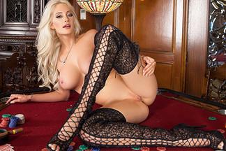 Katie Calloway in Luxurious Attraction