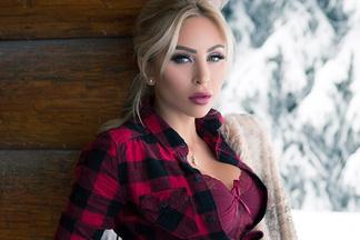 Khloë Terae Playboy